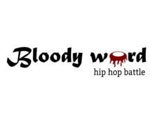 Bloody Word Logaster Logo